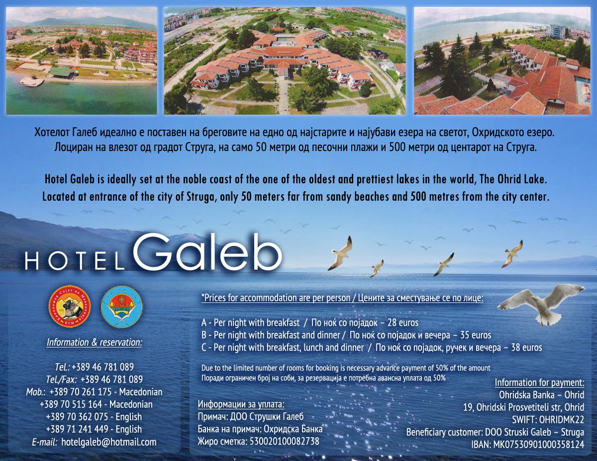 hotelGalebKSMFlaer